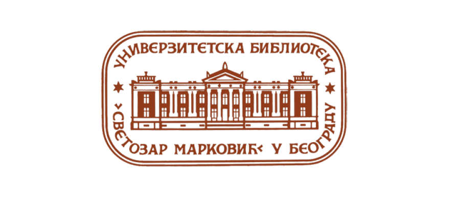 Univerzitetska biblioteka