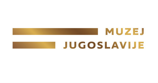 Muzej Jugoslavije